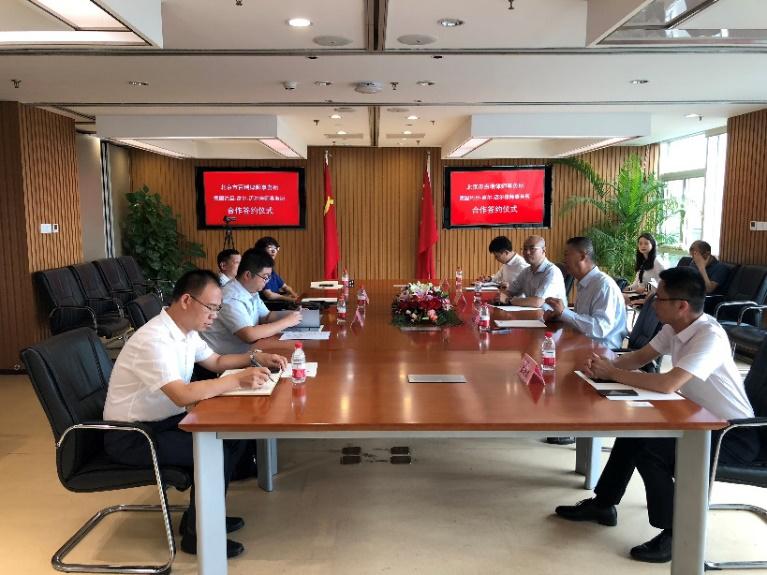 北京市百瑞律师事务所与德国约旦富尔迈尔律师事务所建立战略合作关系