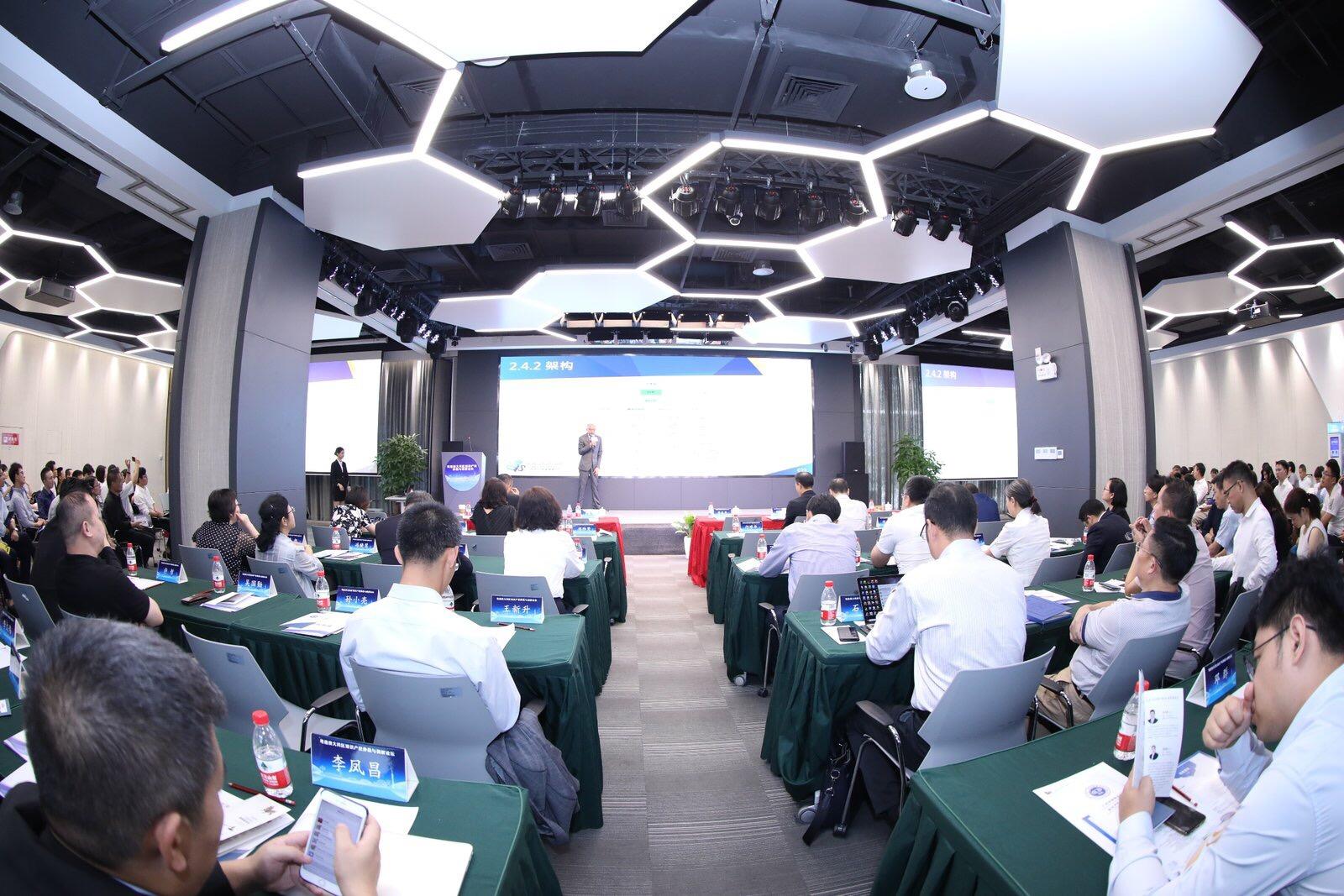 【百瑞快讯】粤港澳大湾区知识产权仲裁与调解论坛在深圳举行