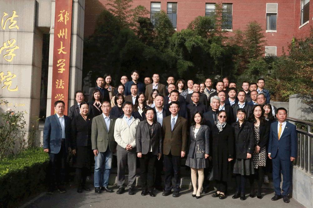 【百瑞动态】河南第一家卫生健康法律研究中心成立了!