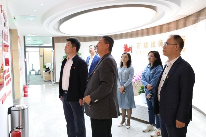 【百瑞动态】北京市司法局王群同志一行到百瑞所开展调研