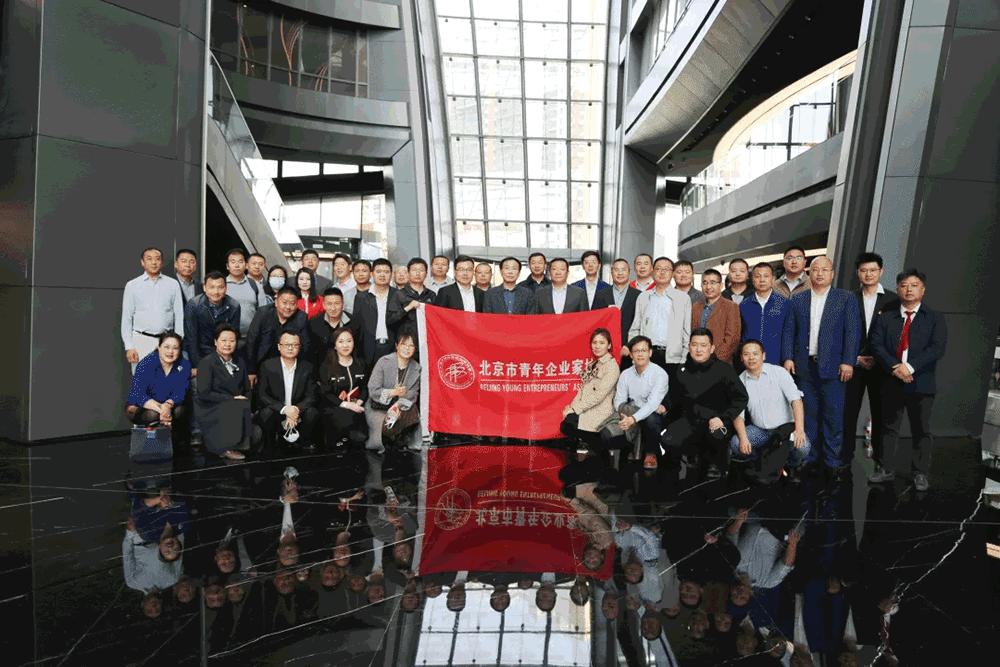 【百瑞快讯】我所张志伟律师出任北京市青年企业家协会副会长
